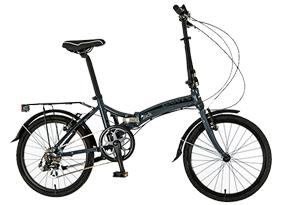 dawes-jack-folding-bike